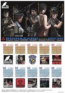 Японские почтовые марки, выпущенные к 10-летнему юбилею Resident Evil