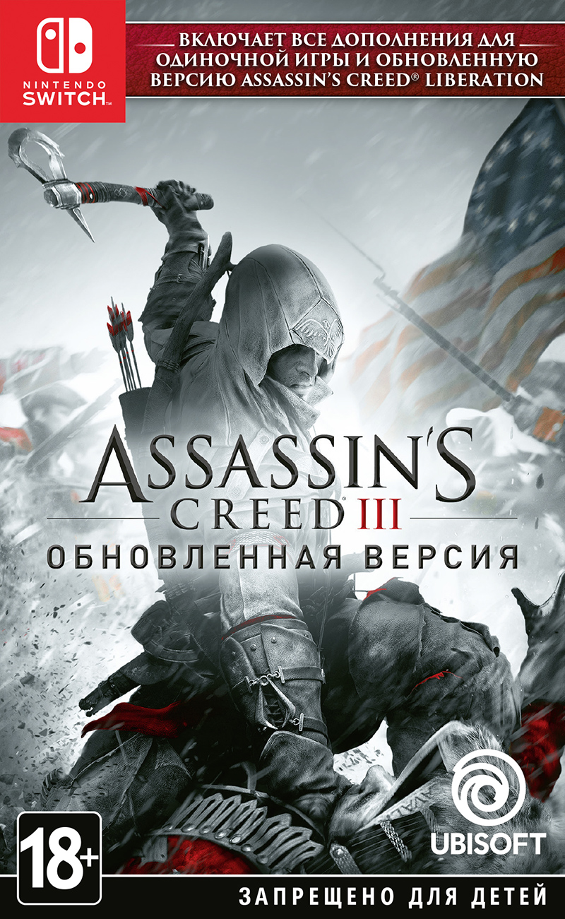 Assassin's Creed III. Обновленная версия (Nintendo Switch) (GameReplay)