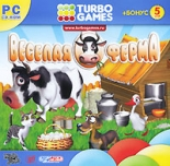 Turbo Games. Веселая ферма (PC)