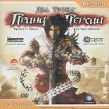 Принц Персии: Два Трона (PC-DVD)