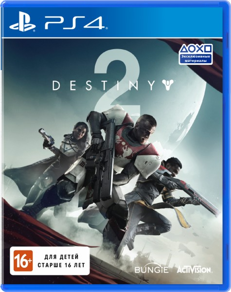 Destiny 2 (PS4) (GameReplay)