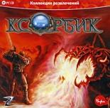 Ксорбик (PC)