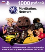 Карта оплаты PlayStation Network 1000 рублей (PS3)