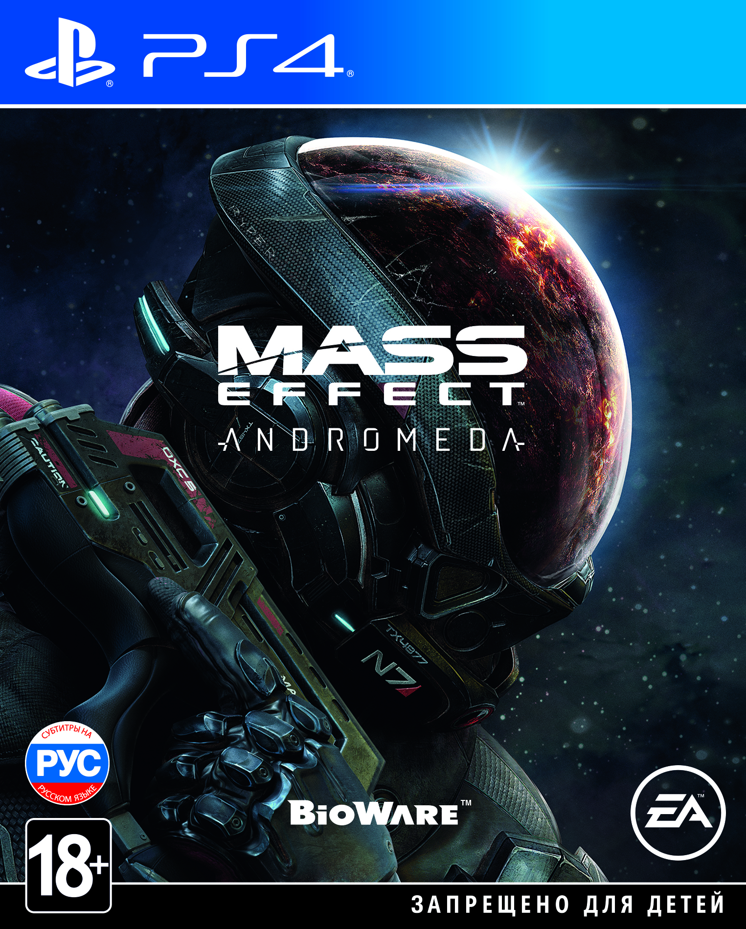 Mass Effect: Andromeda (PS4) (Gamereplay)