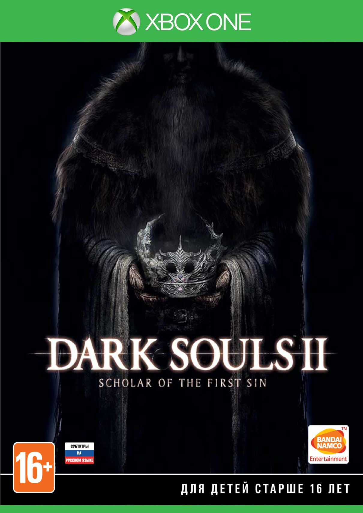 Dark Souls II: Scholar of the First Sin (XboxONE) (GameReplay)