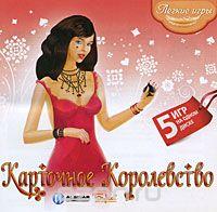 Легкие игры : Карточное королевство (jewel) от GamePark.ru