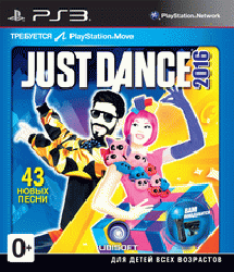 Just Dance 2016 (PS3) (Б/У)