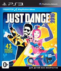 Just Dance 2016 (PS3) (Б/У)
