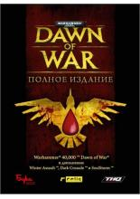 Warhammer 40000. Dawn of War. Полное издание (Box)(PC)