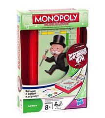 Monopoly: Дорожная Версия
