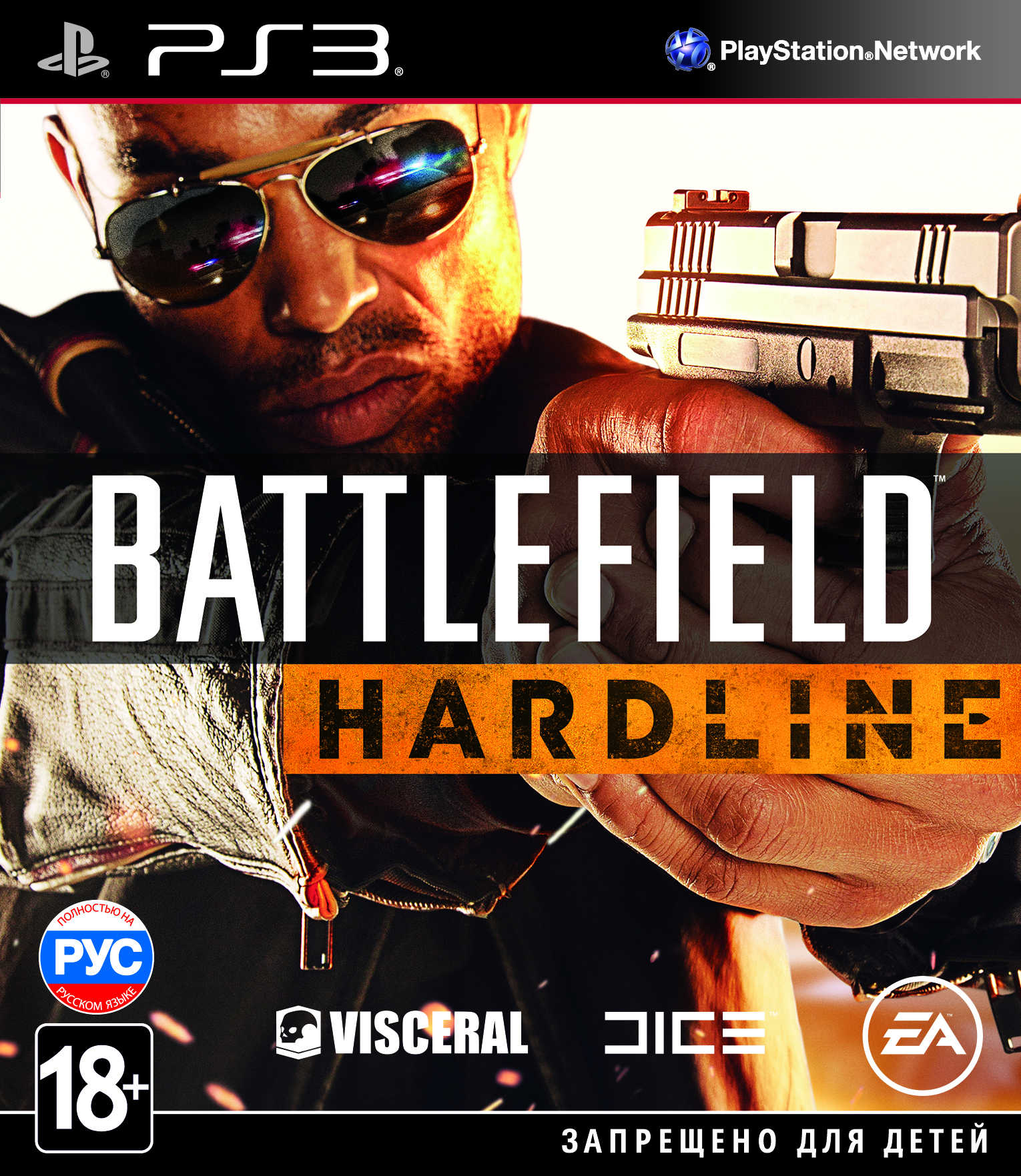 Battlefield Hardline (PS3) (GameReplay)