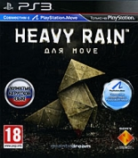 Купить Heavy Rain Move Edition (Ps3) (Gamereplay)