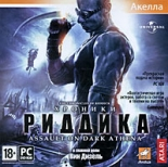 Хроники Риддика: Assault on Dark Athena (PC-DVD)