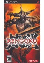 Rengoku: the Tower of Purgatory (PSP)