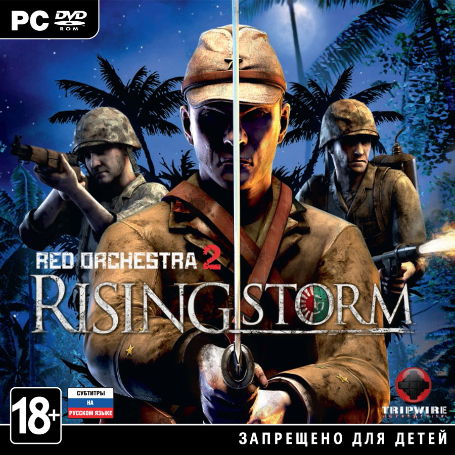 Red Orchestra 2. Rising Storm (PC-Jewel)