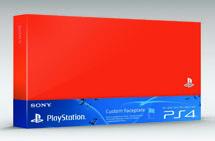 Custom Faceplate Красная (PS4)