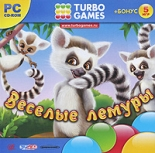 Turbo Games. Весёлые лемуры (PC)