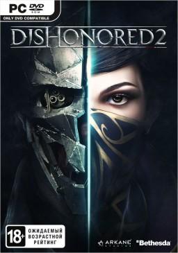 Dishonored 2 (PC DVD) от GamePark.ru