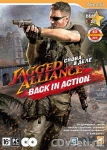 Jagged Alliance: Снова в деле (DVD)