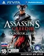 Assassin's Creed 3: Освобождение (Liberation) (PS Vita)