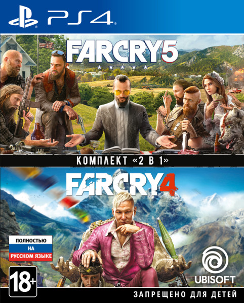 Комплект «Far Cry 4» + «Far Cry 5» (PS4) (GameReplay)