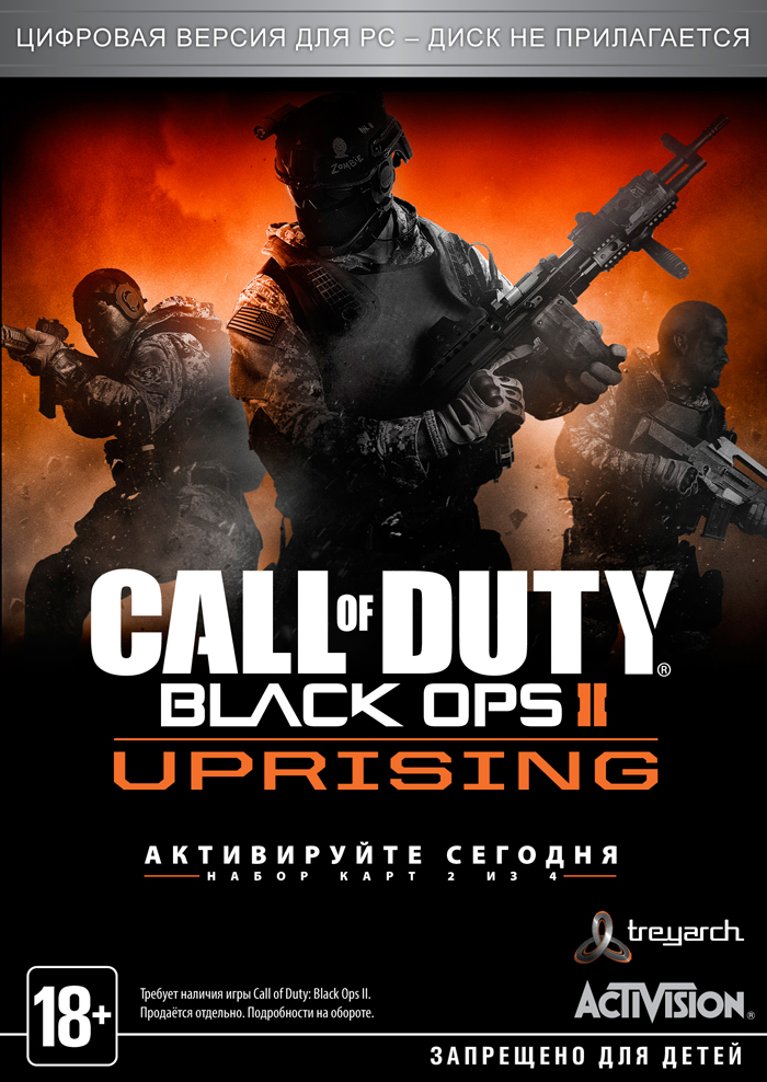 Call of Duty. Black Ops 2 Uprising (PC-DVD)