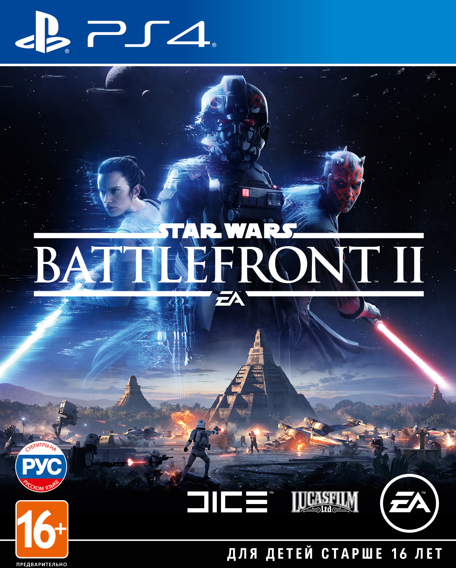 Star Wars Battlefront II (PS4) (GameReplay)