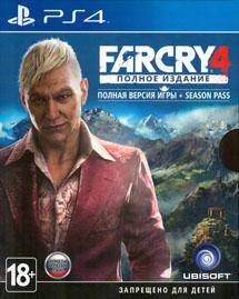 Far Cry 4 Полное издание (PS4)