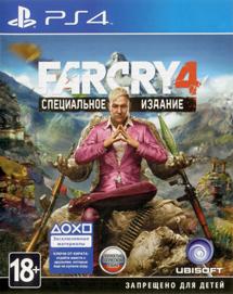 Far Cry 4 Специальное издание (PS4)
