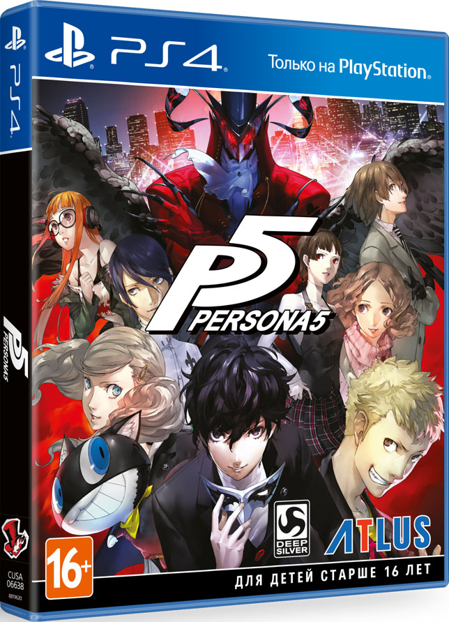 Persona 5. Standard edition (PS4) (GameReplay)