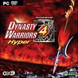 Dynasty Warriors 4 Hyper (PC-DVD)