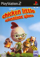 Chicken Little: Цыпленок Цыпа /рус. вер./