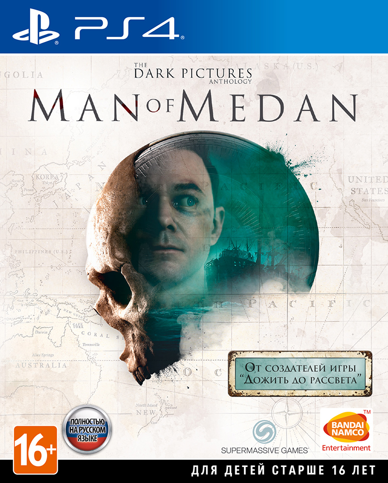 The Dark Pictures: Man of Medan (PS4) (GameReplay)