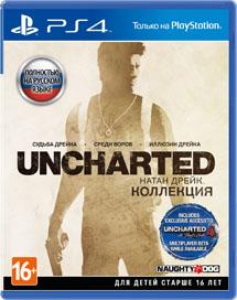 Uncharted: Натан Дрейк. Коллекция (PS4) (GameReplay) SCEE