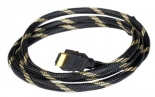 HDMI Cable 5m Gold (Xbox 360)
