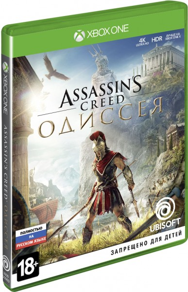 Assassin's Creed: Одиссея (Xbox One) (GameReplay)