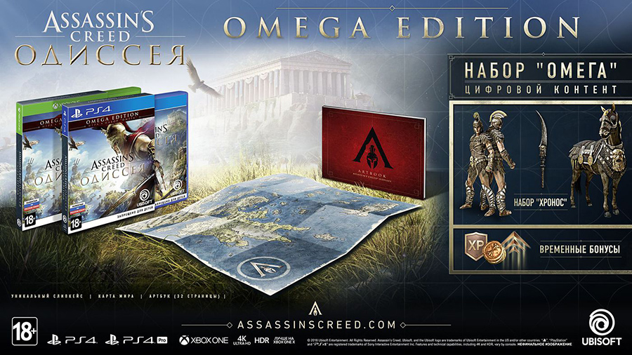 Assassin's Creed: Одиссея. Omega Edition (PS4) (GameReplay)