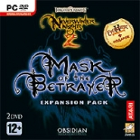 Neverwinter Nights 2: Mask of the Betrayer + пробная версия EverQuest II (PC-DVD)