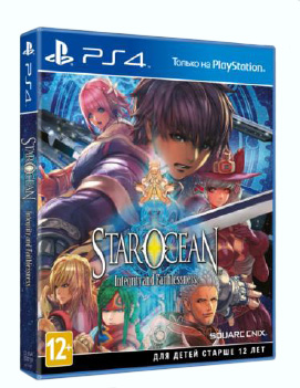 Star Ocean V Integrity and Faithlessnes Стандартное издание (PS4)