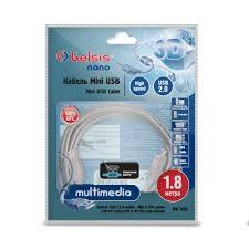 Кабель Mini USB для зарядки Dual Shock 3