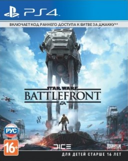 Star Wars: Battlefront + Битва за Джакку (PS4) (GameReplay)