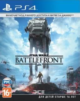 Star Wars: Battlefront + ����� �� ������ (PS4)