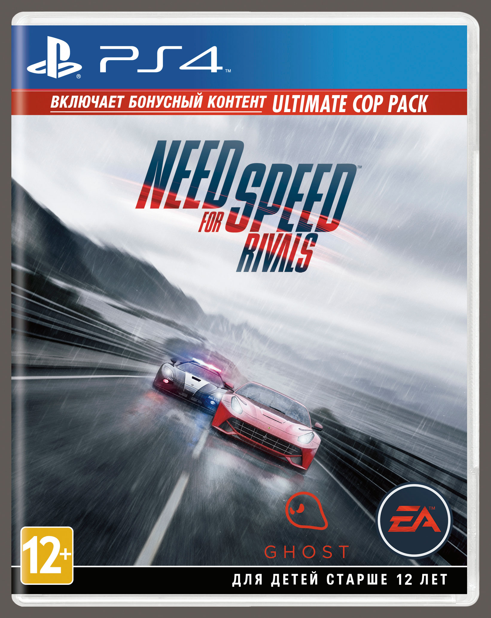 Need for Speed: Rivals (PS4) (GameReplay)