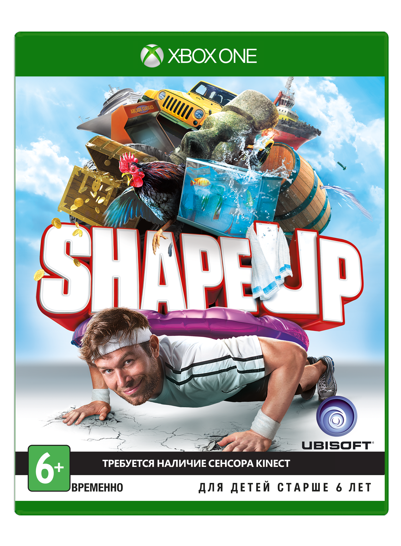 Shape Up (XboxOne) (GameReplay)