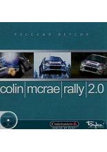 Colin McRae Rally 2.0 (PC-DVD)