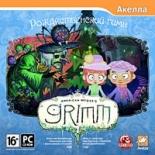American McGee''s Grimm: Рождественский гимн (PC) от GamePark.ru