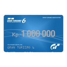 Карта оплаты Gran Turismo 6 1млн. кредитов