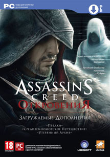 Assassin's Creed: Откровения DLC (PC-DVD)