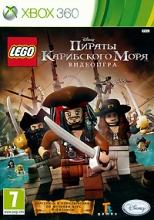 LEGO Пираты Карибского моря (Xbox 360)