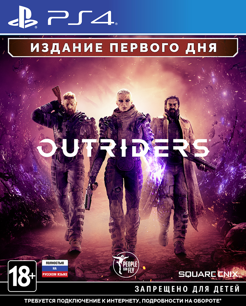 Outriders. Day One Edition (PS4) (GameReplay)